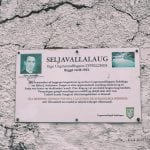 Seljavallalaug opuszczony basen na Islandii tablica